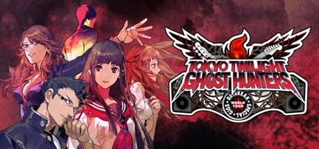 Tokyo Twilight Ghost Hunters : Daybreak Special Gigs