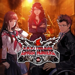 Tokyo Twilight Ghost Hunters : Daybreak Special Gigs sur PS3