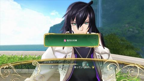 Shining Resonance Refrain s'illustre sur PlayStation 4