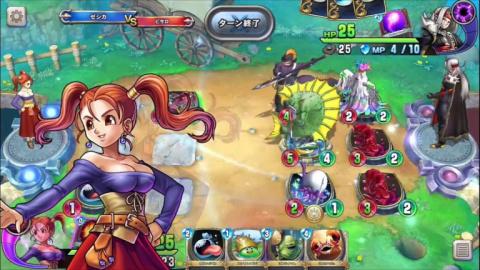 Dragon Quest Rivals atteint les 12 millions de téléchargements