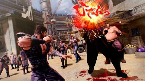 Fist of the North Star : De nouvelles images du jeu de Yakuza Studio