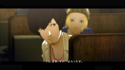Black Friday : Catherine Full Body à 24,99 € sur Cultura