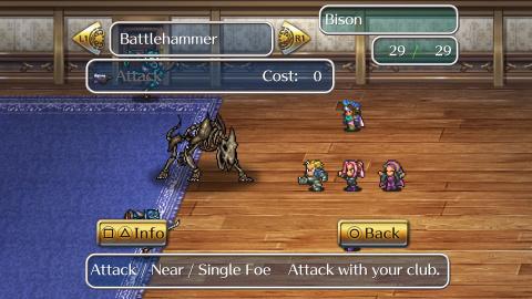 Romancing SaGa 2, un jeu de plateau sur consoles ?