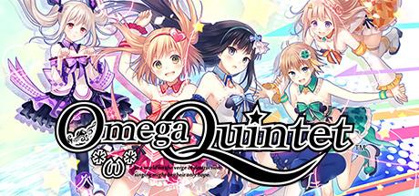 Omega Quintet sur PC