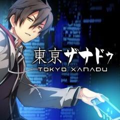 Tokyo Xanadu sur Vita
