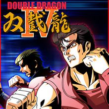 Double Dragon IV sur Android