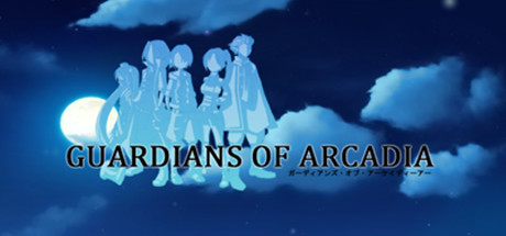 Guardians of Arcadia