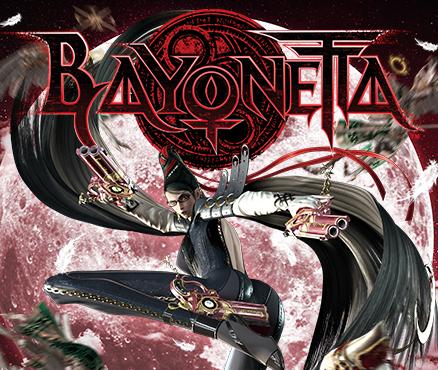 Bayonetta sur WiiU