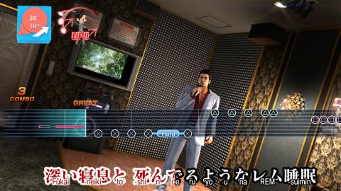 Jaquette de Yakuza 6 : The Song of Life présente ses mini-jeux