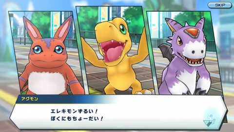 Digimon ReArise : Un nouveau jeu mobile pour les monstres digitaux