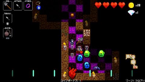 Crypt of the Necrodancer : Reaper, un personnage exclusif à la version Switch