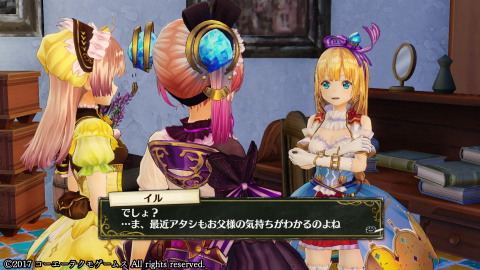 Atelier Lydie & Suelle Alchemists of the Mysterious Painting, un final un peu brouillon