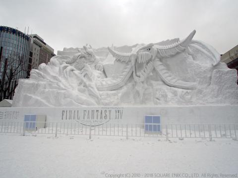 Final Fantasy XIV : le jeu se paye une énorme sculpture de neige au festival de Sapporo !
