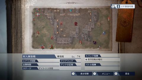 Fire Emblem Warriors : Le DLC Shadow Dragon se détaille
