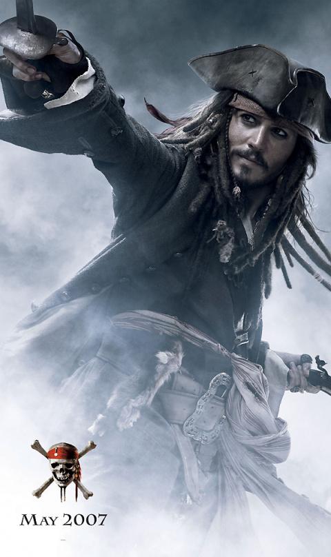 Pirates des Caraïbes : Jusqu'au Bout du Monde sur Box Orange