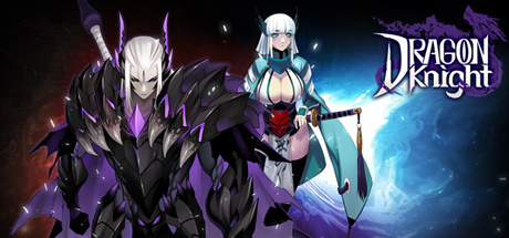 Dragon Knight sur PC