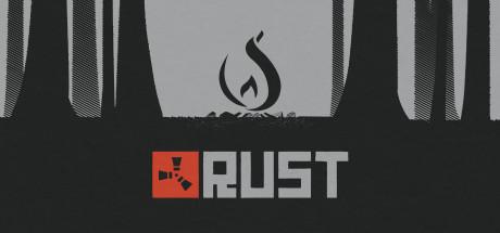 Rust sur PC