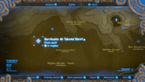 Sanctuaire de Takama'Simiri