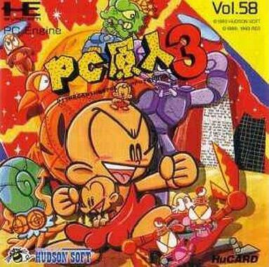PC Kid 3 sur PC ENG