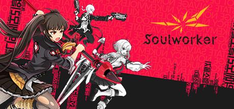 SoulWorker sur PC