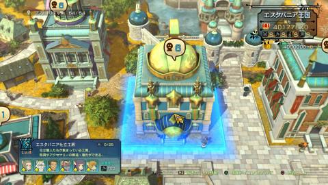 Ni No Kuni II Revenant Kingdom : une version Switch qui n'a rien à envier à celle sur PS4 ?