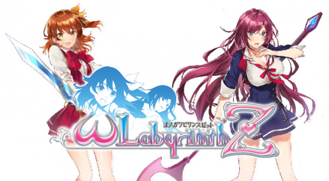 Omega Labyrinth Z : L'Angleterre refuse de classifier le jeu