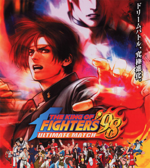 The King of Fighters '98 : Ultimate Match sur PS4