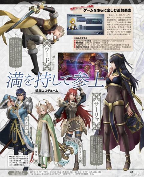 Fire Emblem Warriors : Le troisième DLC consacré à Awakening détaillé