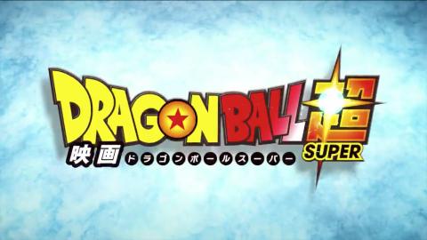 Dragon Ball Super : Le film dévoile son premier trailer