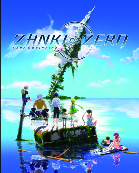 Zanki Zero : Last Beginning sur PS4