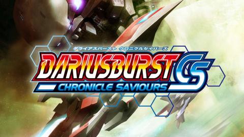DARIUSBURST Chronicle Saviours sur PC