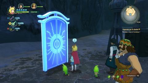 002 : Les portes de l'imaginaire