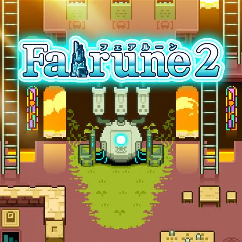 Fairune 2 sur 3DS