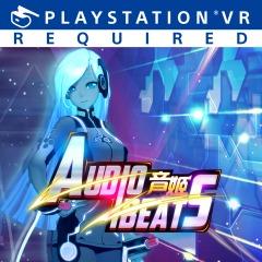 Beats audio sur PS4
