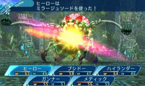 Etrian Odyssey X : un dernier tour sur Nintendo 3DS en août au Japon