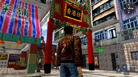 Shenmue I et II reviennent en HD sur PC, PS4 et Xbox One