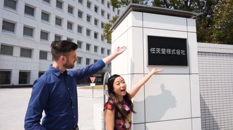Nintendo Minute : une visite du quartier général de Big N