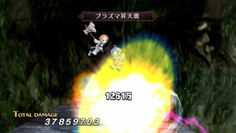 Disgaea 1 Complete (Disgaea Refine) : le remaster annoncé en Occident