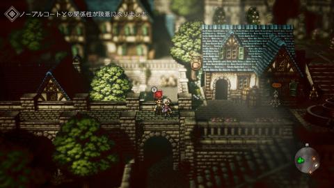 """Square Enix dépose le terme """"HD2D"""""""