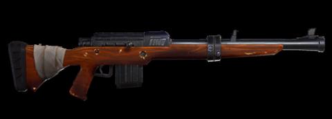 Fusils De Sniper Astuces Et Guides Fortnite Jeuxvideocom