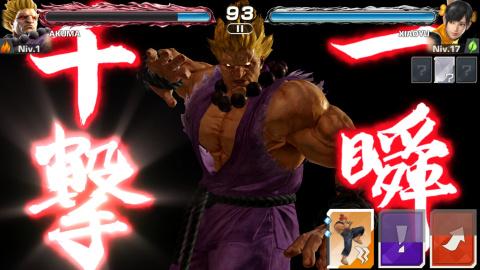 Tekken Mobile : Akuma et Jin Kazama disponibles