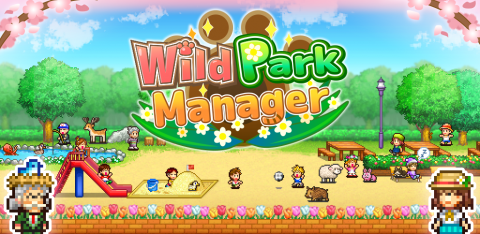 Wild Park Manager