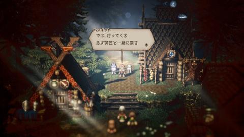 """Octopath Traveler : """"Conçu comme l'évolution de Final Fantasy VI"""""""