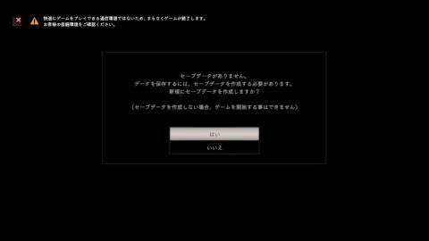 Resident Evil 7 Cloud Version (eShop japonais) : plusieurs langues incluses, dont le français