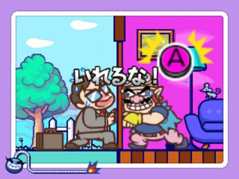 Wario Ware Gold : quelques images pour le party-game sur 3DS