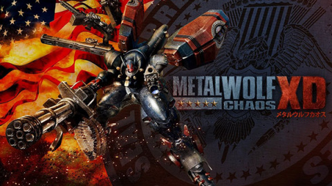 Metal Wolf Chaos XD sur PS4