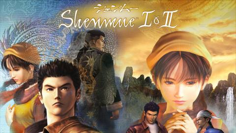 Shenmue I & II sur PC