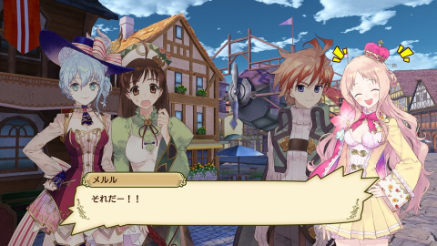 Nelke & the Legendary Alchemists arrive en occident