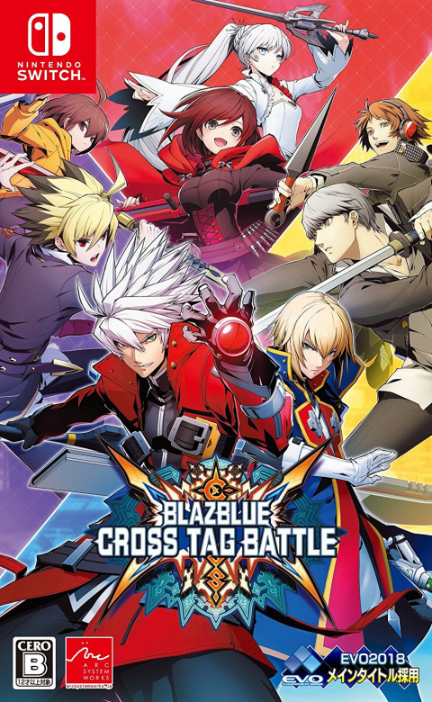 Blazblue Cross Tag Battle Special Edition [ + Update ] [ + DLCs ]
