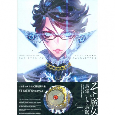 L'artbook The Eyes of Bayonetta 2 bientôt traduit en anglais